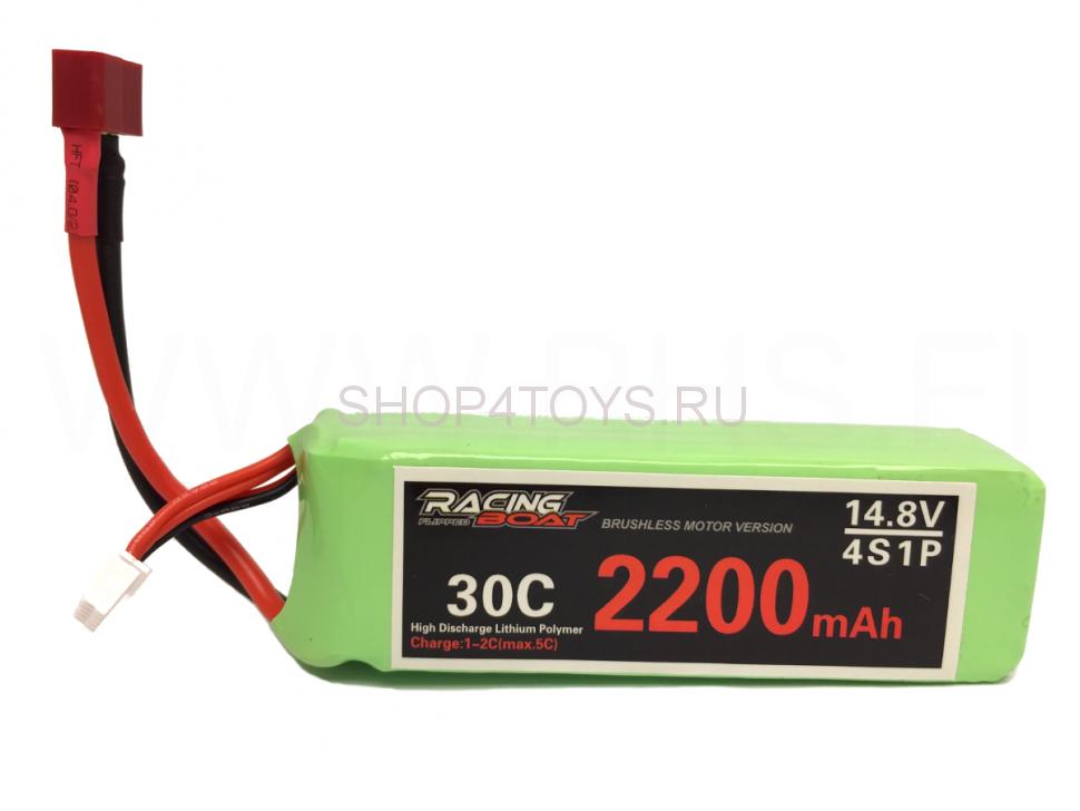 Купить аккумулятор для ноутбука  Аккумуляторная батарея